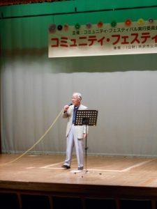 9.歌謡サークルおひさま