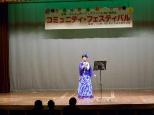 12.しあわせゆう演歌