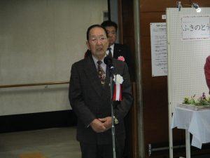1開会式 あいさつ(須澤実行委員長)